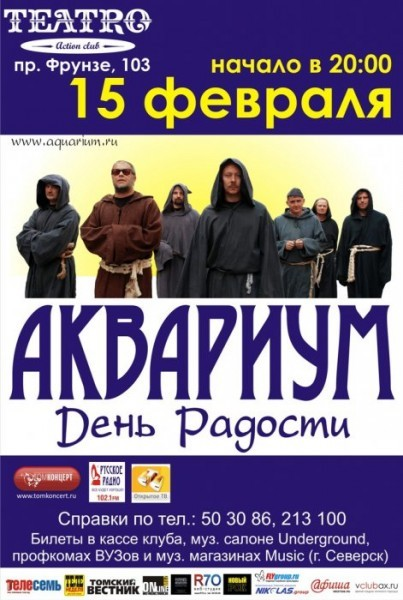 20100215
