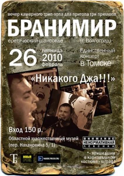20100226
