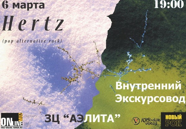 20100306