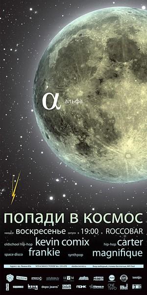 20100425