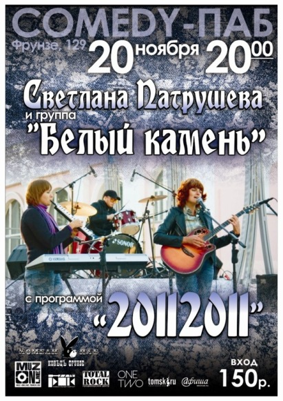 20111120_0