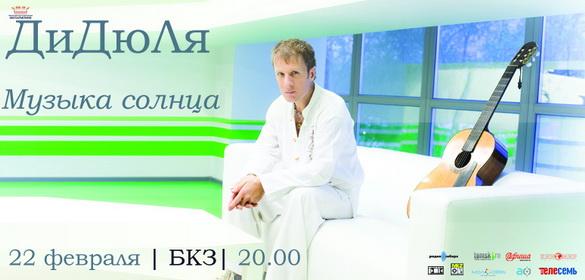 20120222