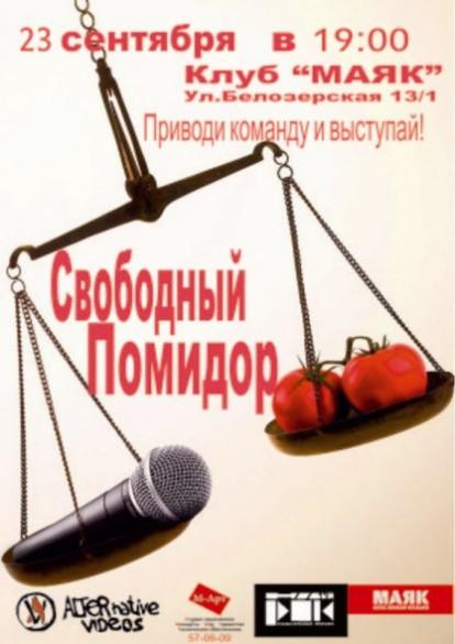 20120923_