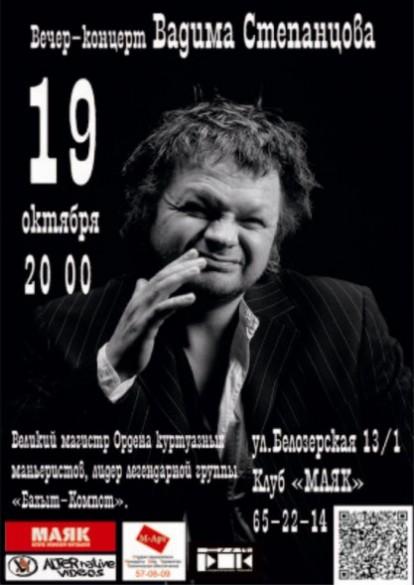 20121019