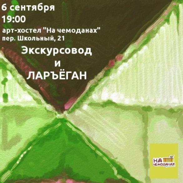 20130906__