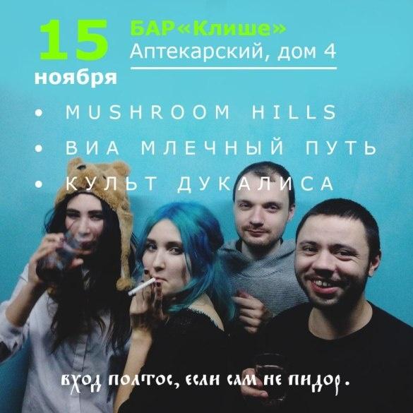 20141115_pit