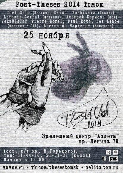 20141125_