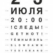 2010_muz_on_air_poster