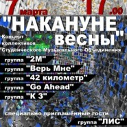 20110307_0