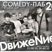 20110904