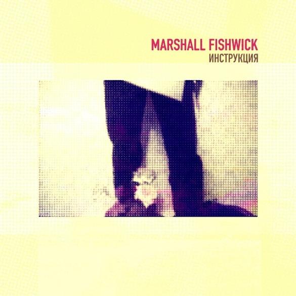 Marshall Fishwick - Инструкция