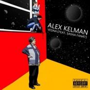 Alex-Kelman-'Vesna'-art-work