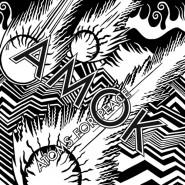 atoms-for-peace