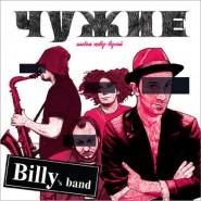 billys-band-chu