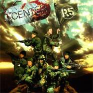 center-region5_cd