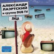 laertsky-dub-tv