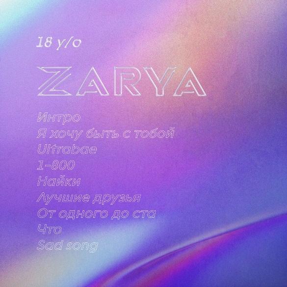 zarya - back