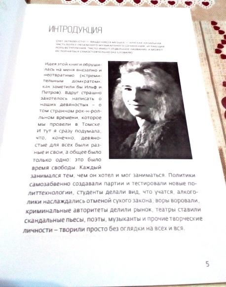 001book