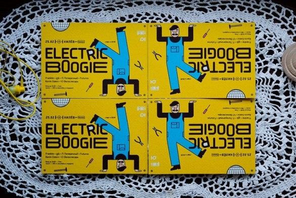 билеты на электрик буги