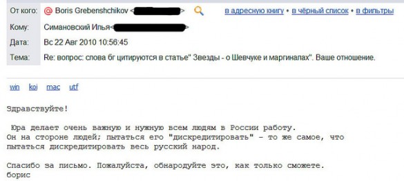 scrin-bg